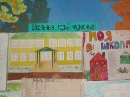 Гдз по русскому языку Сочинение про Зиму - картинка 1